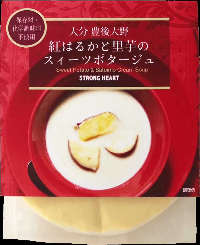 紅はるかと里芋のスィーツポタージュの商品写真