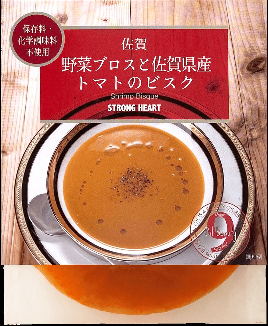 ベジブロスと佐賀県産トマトのビスクの商品写真