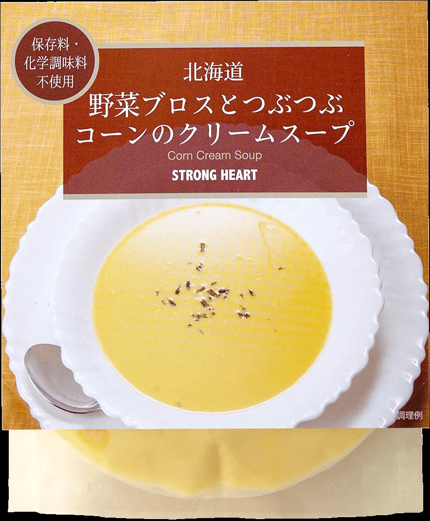 ベジブロスとつぶつぶコーンのクリームスープの商品写真